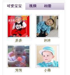 沐沐上育儿网首页可爱宝宝榜2010.1.11