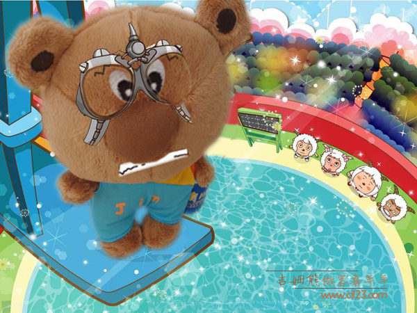 我带吉姆熊畅游动画乐园
