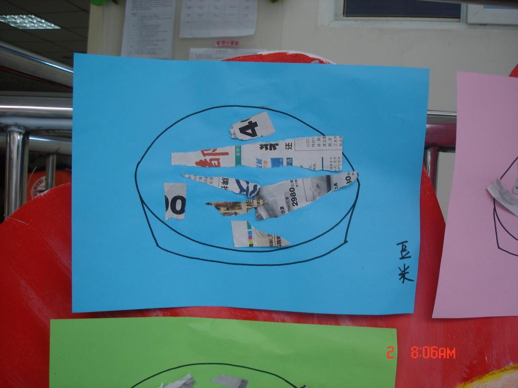 豆米在幼儿园的第一幅作品
