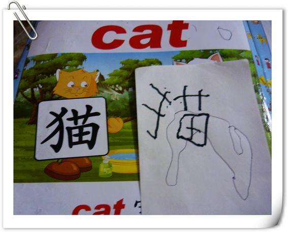 所以她连最简单的字也没会写的. 笔画,顺序全乱的.   宝贝3岁8个